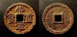 CHINA  -   CHONG NING ZHONG BAO - 10 CASH - LARGE IRON COIN  LISCRIPT - NORTHERN  SONG - CHINE - Chine