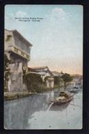 ASIE - PHILIPPINE - Scene Along Pasig River Philippine Islands - Philippines
