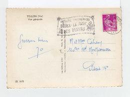 Sur Carte Postale De Toulon Flamme Dites Le Avec Des Fleurs. CAD 1958 Toulon Entrepoôt Sur Type Moissonneuse. (3207) - Marcophilie (Lettres)