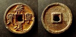 CHINA  -   CHONG NING TONG BAO - 10 CASH - RARE LARGE IRON COIN  SLENDER GOLD  SCRIPT - NORTHERN  SONG - CHINE - Chine