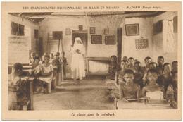 CONGO BELGE, BASOKO - La Classe Dans Le Chimbeck - Franciscaines Missionnaires De Marie - Missions