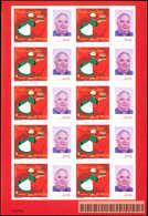 VARIETES - F3778B Bécassine, Autoadhésif, Feuillet De 10 Vignettes Personnalisées, TB - Varieties: 1900-20 Mint/hinged