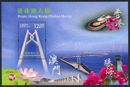 MACAU / MACAO (2018). Bridge / Ponte Hong Kong - Zhuhai - Macau, Pont, Brücke - 1999-... Región Administrativa Especial De China