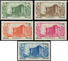 ** CAMEROUN 192/96 : Révolution, La Série, TB - Cameroun (1915-1959)