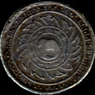 Thailand 1 Fuang Rama V No Date AD1868-1870 Silver F+ Details - Thaïlande
