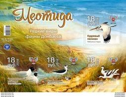 Stamps Of Ukraine (local) Donbass Fauna 05.06.2018 - Briefmarken