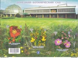 Stamps Of Ukraine (local) Botanical Garden 2017 - Briefmarken