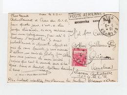 Sur Carte Postale D'Oran Timbre Vue D'Alger CAD Oran R.P. 1941. Poste Aérienne. Remettre Sans Taxe. (3213) - Lettres & Documents