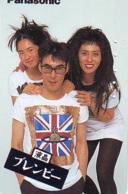 Télécarte Japon * ANGLETERRE * ENGLAND * LONDON * PANASONIC   (363) GREAT BRITAIN Related *  Phonecard Japan * - Landscapes