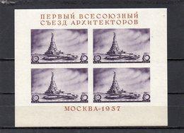 URSS 1937 * - 1923-1991 USSR