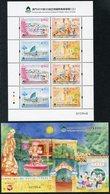 MACAU / MACAO (2018). 35th Asian International Stamp Exhibition, Traditions, Festival - Sheet + SS - 1999-... Región Administrativa Especial De China