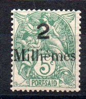 PORT-SAID - YT N° 36 - Neuf ** - Cote: 18,00 € - Neufs
