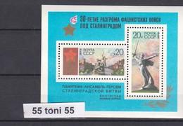 1973 WW2 Stalingrad Victory (bl.83)   S/S-MNH USSR - Militaria