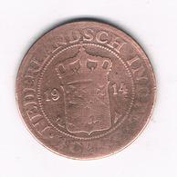 1 CENT 1914 NEDERLANDS INDIE /1121. - [ 4] Colonies