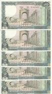 LIBAN  250 LIVRES 1988 UNC P 67 E ( 5 Billets ) - Libano