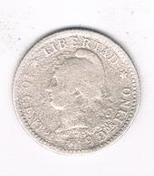 10 CENTAVOS  1883 ARGENTINIE /1125/ - Argentine