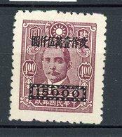 CHINE - SUN YAT-SEN - N° Yt 633 (*) - China
