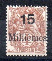 PORT-SAID - YT N° 43 - Neuf * - Cote: 12,00 € - Unused Stamps