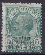 Italy Offices 1909 Scutari Albania Sassone#1 Mi#15 Mint Hinged - 11. Oficina De Extranjeros