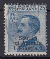 Italy Offices 1909 Scutari Albania Sassone#4 Mi#18 Used - 11. Oficina De Extranjeros