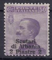 Italy Offices 1909 Scutari Albania Sassone#5 Mi#19 Mint Hinged - 11. Oficina De Extranjeros