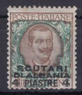 Italy Offices 1909 Scutari Albania Sassone#6 Mi#20 Mint Hinged - 11. Oficina De Extranjeros