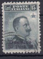 Italy Offices 1909 Valona Albania Sassone#3 Mi#25 Used - 11. Oficina De Extranjeros