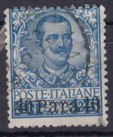 Italy Offices 1902 Levante Albania Sassone#6 Mi#4 Used - 11. Oficina De Extranjeros