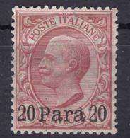 Italy Offices 1907 Levante Albania Sassone#11 Mi#7 Mint Hinged - 11. Oficina De Extranjeros
