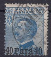 Italy Offices 1908 Levante Levant Sassone#1 Mi#9 Used - Oficinas Europeas Y Asiáticas