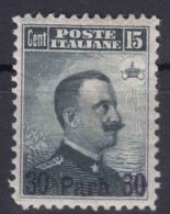 Italy Offices 1908 Levante Levant Sassone#3 Mi#8 Mint Hinged - Oficinas Europeas Y Asiáticas