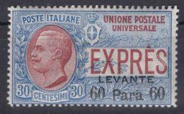 Italy Offices 1908 Levante Levant Espressi Sassone#2 Mi#19 Mint Hinged - Oficinas Europeas Y Asiáticas