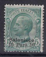 Italy Offices 1909 Levante Levant Salonicco Sassone#1 Mi#20 IV Mint Hinged - Oficinas Europeas Y Asiáticas