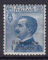 Italy Offices 1909 Levante Levant Salonicco Sassone#4 Mi#23 IV Mint Hinged - Oficinas Europeas Y Asiáticas