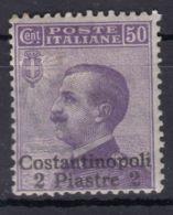 Italy Offices 1909 Levante Levant Costantinopoli Sassone#24 Mi#24 III Mint Hinged - Oficinas Europeas Y Asiáticas