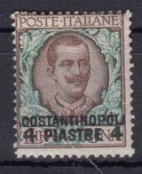 Italy Offices 1909 Levante Levant Costantinopoli Sassone#25 Mi#25 III Mint Hinged - Oficinas Europeas Y Asiáticas