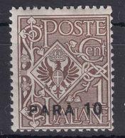 Italy Offices 1921 Levante Levant Costantinopoli Sassone#33 Mi#46 Mint Hinged - Oficinas Europeas Y Asiáticas