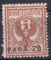 Italy Offices 1921 Levante Levant Costantinopoli Sassone#34 Mi#47 Mint Hinged - Oficinas Europeas Y Asiáticas