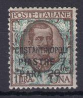 Italy Offices 1922 Levante Levant Costantinopoli Sassone#45 Mi#58 Mint Hinged - Oficinas Europeas Y Asiáticas