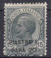 Italy Offices 1921 Levante Levant Costantinopoli Sassone#36 Mi#49 Mint Hinged - Oficinas Europeas Y Asiáticas