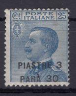 Italy Offices 1921 Levante Levant Costantinopoli Sassone#38 Mi#51 Mint Hinged - Oficinas Europeas Y Asiáticas