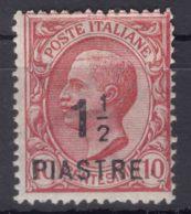Italy Offices 1922 Levante Levant Costantinopoli Sassone#59 Mi#73 Mint Hinged - Oficinas Europeas Y Asiáticas