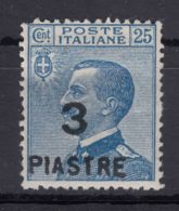 Italy Offices 1922 Levante Levant Costantinopoli Sassone#56 Mi#74 Mint Hinged - Oficinas Europeas Y Asiáticas