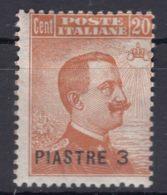 Italy Offices 1922 Levante Levant Costantinopoli Sassone#37 Mi#50 Mint Hinged - Oficinas Europeas Y Asiáticas