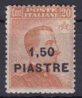 Italy Offices 1922 Levante Levant Costantinopoli Sassone#49 Mi#62 Mint Hinged - Oficinas Europeas Y Asiáticas