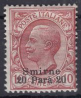 Italy Offices 1909 Levante Levant Smirne Sassone#2 Mi#21 V Mint Hinged - Oficinas Europeas Y Asiáticas