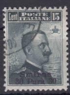 Italy Offices 1909 Levante Levant Smirne Sassone#3 Mi#22 V Used - Oficinas Europeas Y Asiáticas