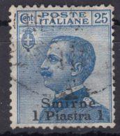 Italy Offices 1909 Levante Levant Smirne Sassone#4 Mi#23 V Used - Oficinas Europeas Y Asiáticas