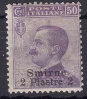 Italy Offices 1909 Levante Levant Smirne Sassone#5 Mi#24 V Mint Hinged - Oficinas Europeas Y Asiáticas