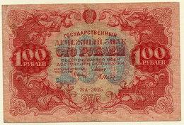 RSFSR 1922 100 Rub.  XF  P133 - Russie